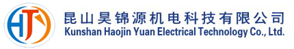 Haojin Yuan Electrical