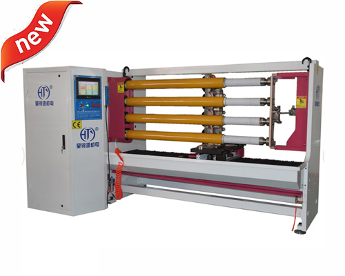 HJY-QJ05FOUR SHAFT AUTO ROLL CUTTER
