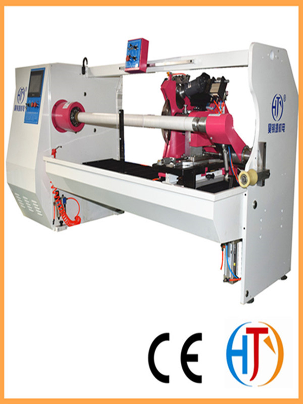 HJY-QJ01HJY-QJ01 SINGLE SHAFT AUTO ROLL CUTTER