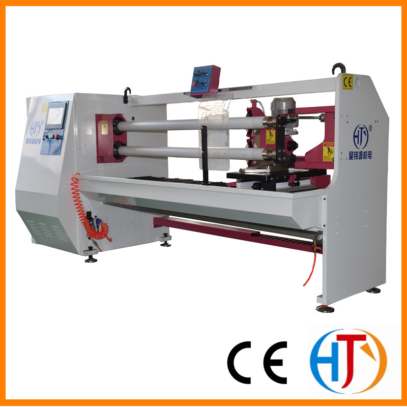 HJY-QJ02HJY-QJ02 DOUBLE SHAFT AUTO ROLL CUTTER